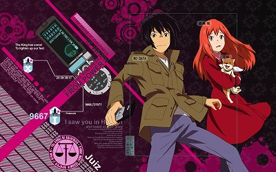 eden of the east 01.jpg