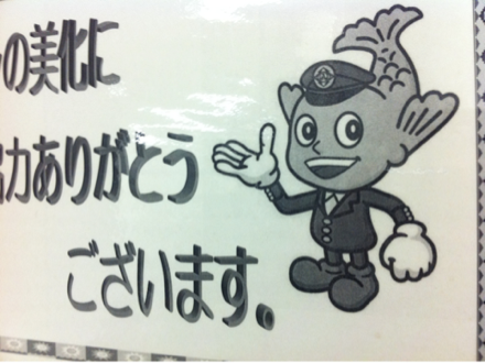iphone/image-20101207180840.png